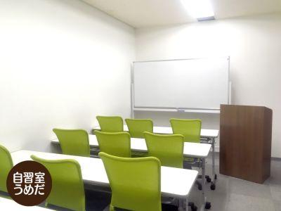自習室うめだの貸し会議室 3ビル 12階18号D号室の室内の写真