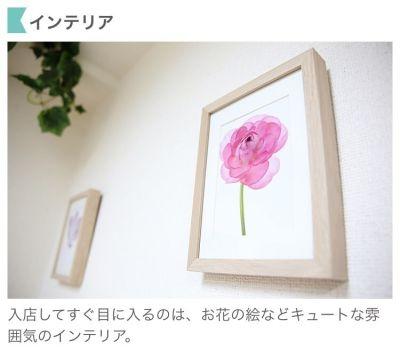 レンタルサロン東京・新宿店 レンタルサロンの入口の写真