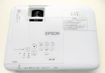 SF大阪梅田サテライトの設備の写真