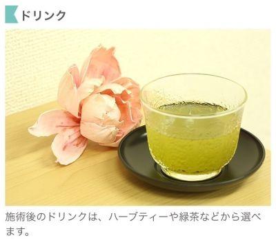 レンタルサロン東京・新宿店 レンタルサロンのその他の写真