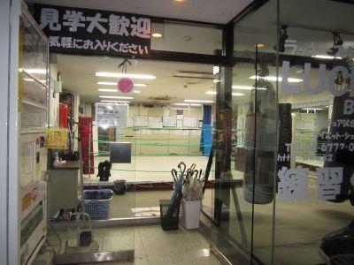 ガラス張りのため、採光が十分、明るいジムです。 - ラッキースターボクシングクラブ 格闘技、ヨガ、等に利用可能。の入口の写真