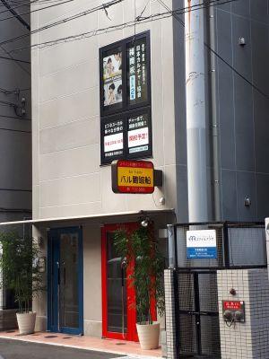 日本カルチャー協会 福岡校 セミナールームの外観の写真