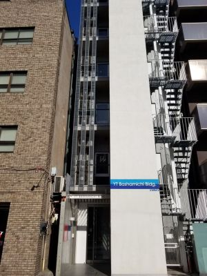 YT馬車道ビル会議室 【横浜・馬車道駅から1分】YT馬車道ビル会議室の外観の写真