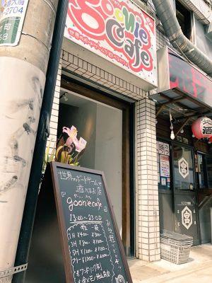 goonie cafeの入口の写真