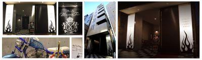 MELODIA Tokyo ライブハウスの入口の写真