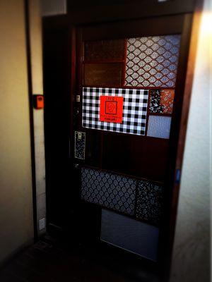 レンタルルームKUKURU 和室 オシャレキッチン付きの入口の写真