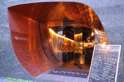 本町QUATTRO レストランの外観の写真