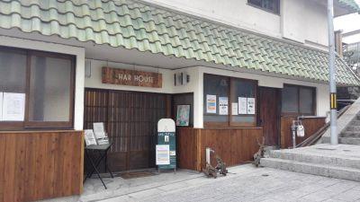 Har House 生駒宝山寺 多目的スペースの外観の写真