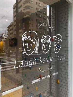 親子カフェ Laugh Rough Laugh(ラフラフラフ) お昼地下貸し切りプランの外観の写真