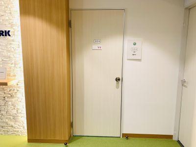 シェア会議室 青山一丁目 304号室の入口の写真