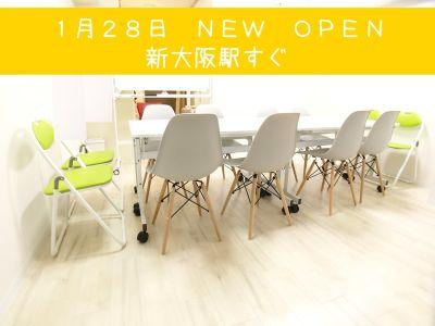 お気軽会議室 新大阪 アサンブレ新大阪 会議室の室内の写真