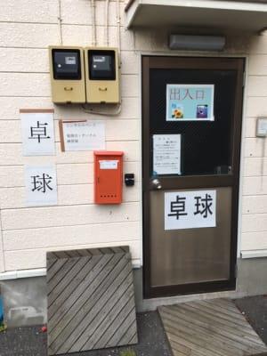 出入り口です。 - オアシス卓球ステーション オアシススペースの入口の写真