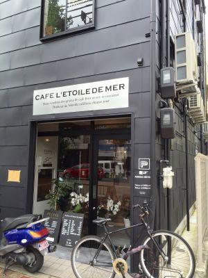 CAFE L'ETOILE DE MER 3Fサロンの入口の写真
