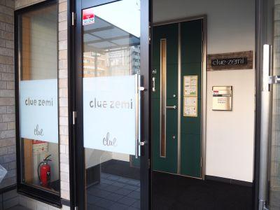 clue zemi 多目的スペースの入口の写真