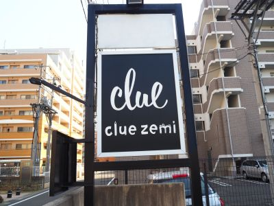 clue zemi 多目的スペースのその他の写真