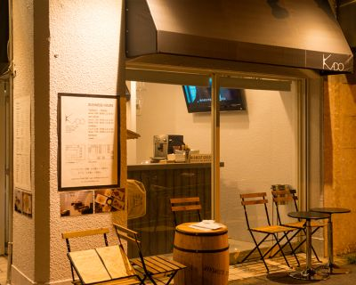 一軒家風スペース「KADO」 キッチン付♪パーティー・撮影の外観の写真