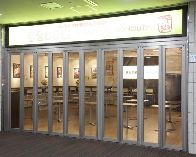 新宿西口DELi-Style パーティースペースの入口の写真
