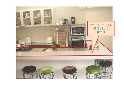 HNSレンタルスタジオ レンタルキッチンの室内の写真
