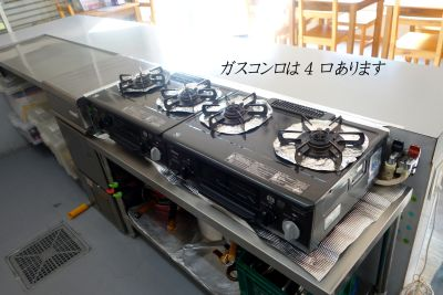 HNSレンタルスタジオ レンタルキッチンの設備の写真