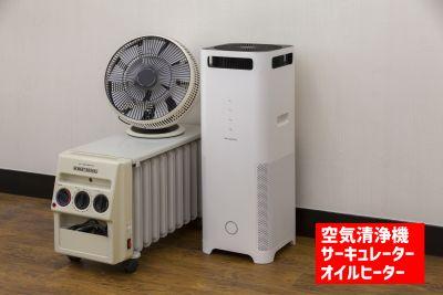 渋谷宇田川スタジオ301 高速WiFi!20名着席スペースの設備の写真