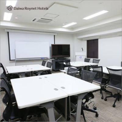 ダイワロイネットホテル大阪北浜 会議室の室内の写真