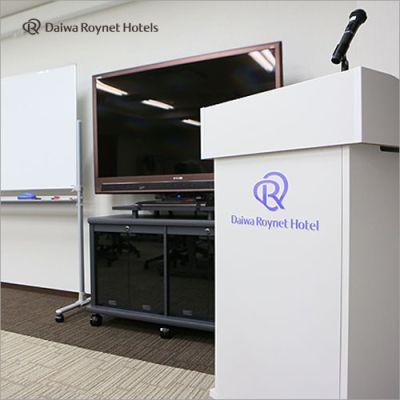 ダイワロイネットホテル大阪北浜 会議室の設備の写真