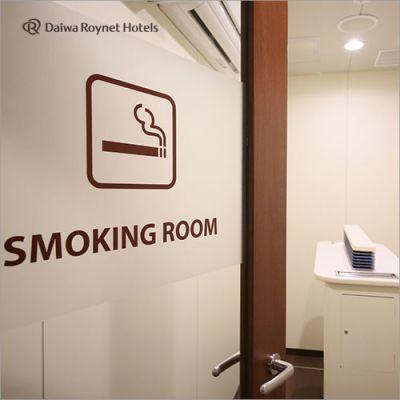 ダイワロイネットホテル大阪北浜 会議室のその他の写真