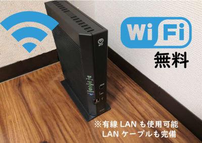WIFIは固定光で高速。人数以上に繋がります。有線LANももちろん繋げれます - 立地抜群。渋谷駅徒歩1分の会議室 風通しの良し。渋谷エリア3月1位の設備の写真