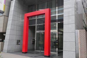 MEセミナールーム セミナールーム@栄・久屋大通の外観の写真