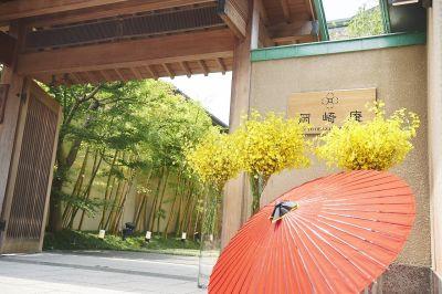 東門 - 岡崎庵 ~ホールや和室・キッチンなど完備のその他の写真