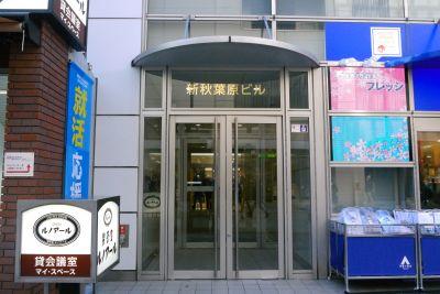 秋葉原駅前会議室 セミナールームFの外観の写真