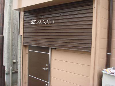 HNSレンタルスタジオ 貸し会議室の入口の写真
