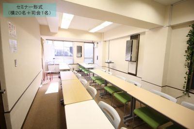 ふれあい貸し会議室 八重洲加藤 ふれあい貸し会議室八重洲No11の室内の写真