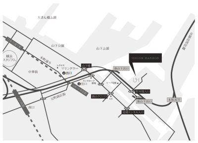 横浜イベントスペース ユニオンハーバー 貸切イベントスペースのその他の写真