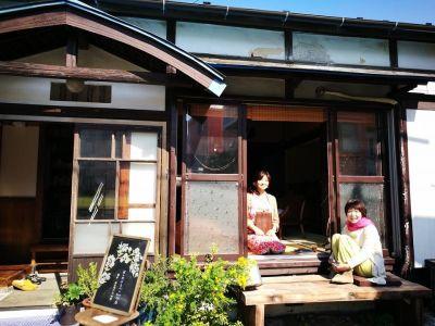 縁側スペース。人気の撮影スポットです。お茶飲み休憩などにもご活用ください。 - 江ノ島10分古民家喫茶ラムピリカ 喫茶ラムピリカの外観の写真