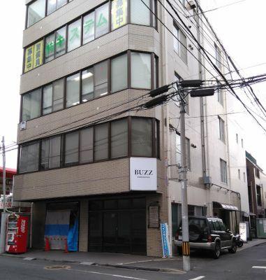 スタジオBUZZ 国分寺 Bスタジオの入口の写真