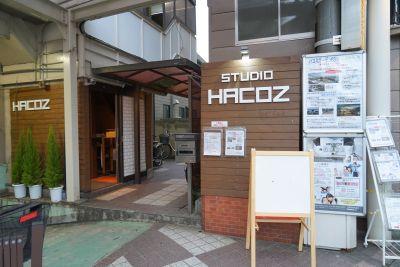 目黒スタジオ「hacoz」 多目的スペースの入口の写真