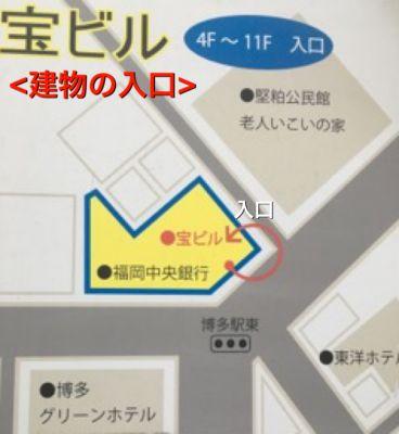 お気軽会議室 博多11 博多駅徒歩3分♪の入口の写真