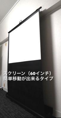 お気軽会議室 博多11 博多駅徒歩3分♪の設備の写真