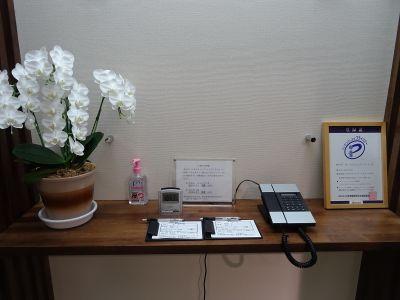 M&S会議室 貸し会議室の入口の写真