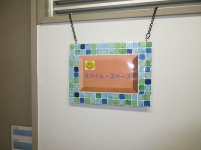 スマイルスペース小倉 貸し会議室の入口の写真