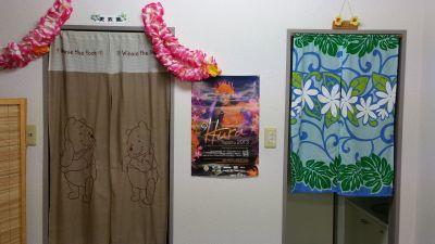タヒチアンダンススタジオ  ダンススタジオのその他の写真