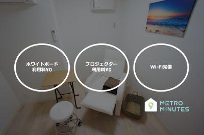 【葛西BASEサロンスペース】 明るく綺麗なサロンスペース♪の室内の写真