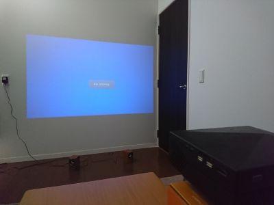 レンタルスペース「ミミさんち」 空き部屋(2F)【2名様】の室内の写真
