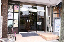 三鼓ビル 多目的スペース みつづみビル 多目的スペースの入口の写真
