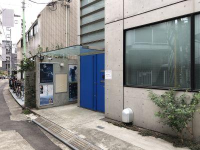 フィルムクラブユートピア南青山 FILM CLUB UTOPIAの外観の写真