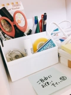 SAKURA会議室(新宿) 駅1分好立地!Wifiの空間♪の設備の写真
