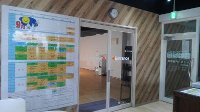 レンタルスタジオ戸越銀座 多目的レンタルスタジオの入口の写真