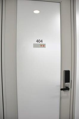 オフィスパーク 赤坂コークス 赤坂コークス404号室の入口の写真