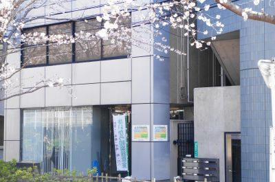 はいから和楽器教室 大森校 Cスタジオの外観の写真